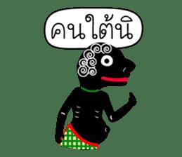 Nai-Teng sticker #6962529
