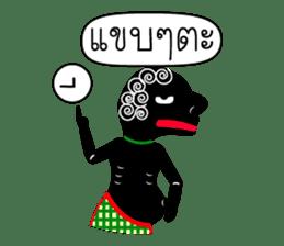 Nai-Teng sticker #6962531