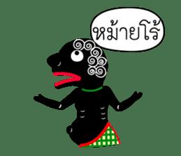 Nai-Teng sticker #6962533