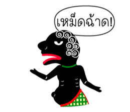 Nai-Teng sticker #6962539