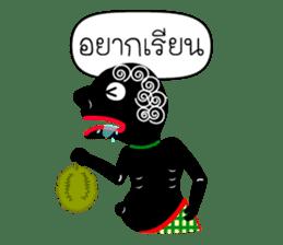 Nai-Teng sticker #6962543