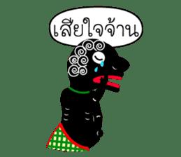 Nai-Teng sticker #6962546