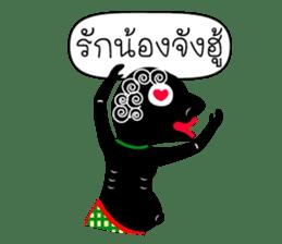 Nai-Teng sticker #6962548