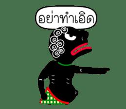 Nai-Teng sticker #6962551