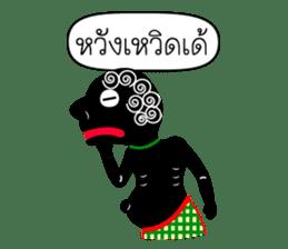 Nai-Teng sticker #6962555