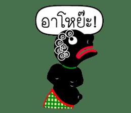 Nai-Teng sticker #6962556