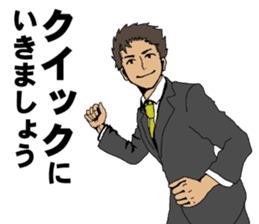 Buzzword salaryman TAKAHASHI 2 sticker #6962680
