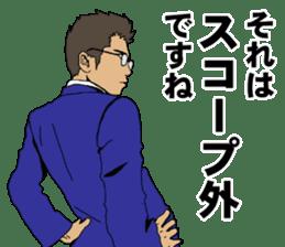 Buzzword salaryman TAKAHASHI 2 sticker #6962681