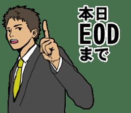 Buzzword salaryman TAKAHASHI 2 sticker #6962682