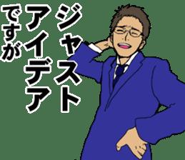 Buzzword salaryman TAKAHASHI 2 sticker #6962684