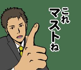 Buzzword salaryman TAKAHASHI 2 sticker #6962685