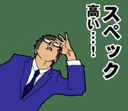 Buzzword salaryman TAKAHASHI 2 sticker #6962687