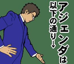 Buzzword salaryman TAKAHASHI 2 sticker #6962688