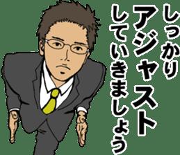 Buzzword salaryman TAKAHASHI 2 sticker #6962689