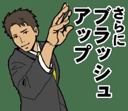 Buzzword salaryman TAKAHASHI 2 sticker #6962690