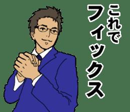 Buzzword salaryman TAKAHASHI 2 sticker #6962691