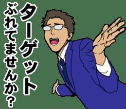 Buzzword salaryman TAKAHASHI 2 sticker #6962693