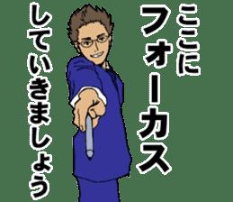 Buzzword salaryman TAKAHASHI 2 sticker #6962694