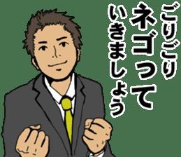 Buzzword salaryman TAKAHASHI 2 sticker #6962695