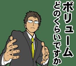 Buzzword salaryman TAKAHASHI 2 sticker #6962697