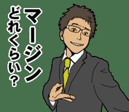 Buzzword salaryman TAKAHASHI 2 sticker #6962699