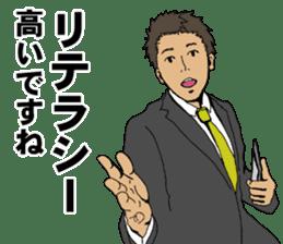 Buzzword salaryman TAKAHASHI 2 sticker #6962700