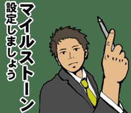 Buzzword salaryman TAKAHASHI 2 sticker #6962701