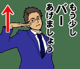 Buzzword salaryman TAKAHASHI 2 sticker #6962702