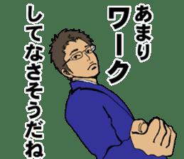 Buzzword salaryman TAKAHASHI 2 sticker #6962703