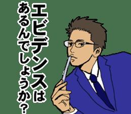 Buzzword salaryman TAKAHASHI 2 sticker #6962704