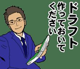 Buzzword salaryman TAKAHASHI 2 sticker #6962705