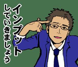 Buzzword salaryman TAKAHASHI 2 sticker #6962707
