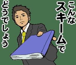 Buzzword salaryman TAKAHASHI 2 sticker #6962709