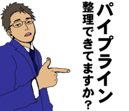 Buzzword salaryman TAKAHASHI 2 sticker #6962710