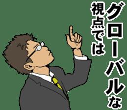 Buzzword salaryman TAKAHASHI 2 sticker #6962711