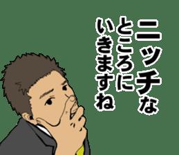 Buzzword salaryman TAKAHASHI 2 sticker #6962712