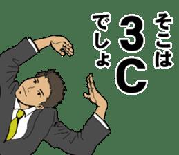 Buzzword salaryman TAKAHASHI 2 sticker #6962714