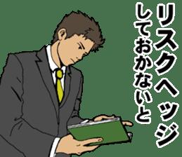 Buzzword salaryman TAKAHASHI 2 sticker #6962716