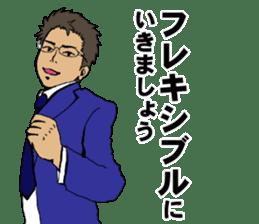 Buzzword salaryman TAKAHASHI 2 sticker #6962718