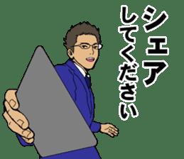 Buzzword salaryman TAKAHASHI 2 sticker #6962719