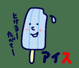 SHIRITORI Sticker! sticker #6962760
