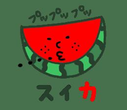 SHIRITORI Sticker! sticker #6962761