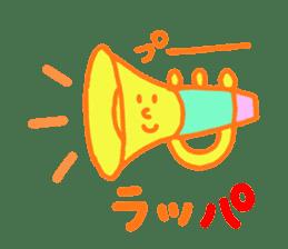 SHIRITORI Sticker! sticker #6962763