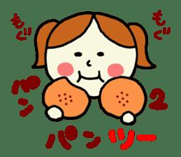 SHIRITORI Sticker! sticker #6962764