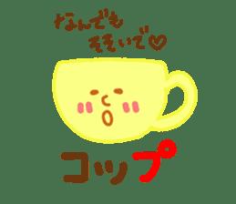 SHIRITORI Sticker! sticker #6962768