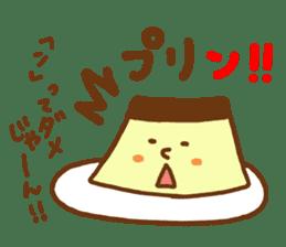 SHIRITORI Sticker! sticker #6962769