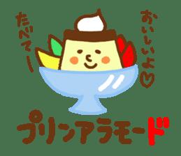 SHIRITORI Sticker! sticker #6962770