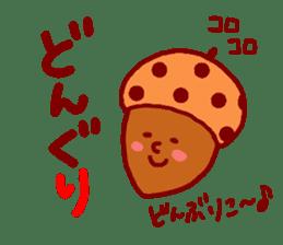 SHIRITORI Sticker! sticker #6962771