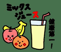 SHIRITORI Sticker! sticker #6962775