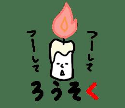 SHIRITORI Sticker! sticker #6962777